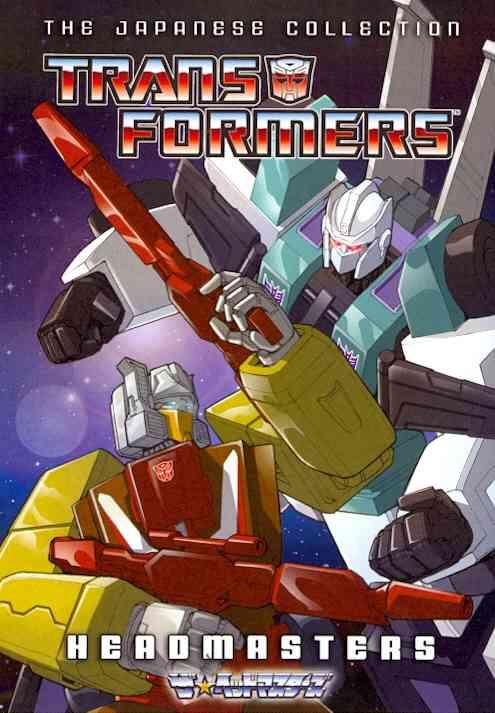 TRANSFORMERS:HEADMASTERS (TAKARA COLL BY TRANSFORMERS ANIMATE (DVD)